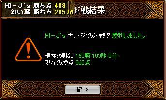 RedStone 08.02.03[04]