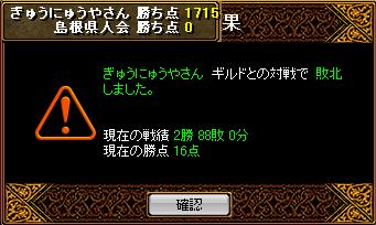 RedStone 08.02.19[02]