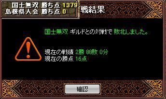RedStone 08.02.20[02]