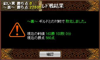 RedStone 08.02.21[00]
