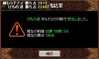 RedStone 08.02.22[04]
