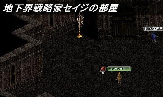 RedStone 08.02.24[01]