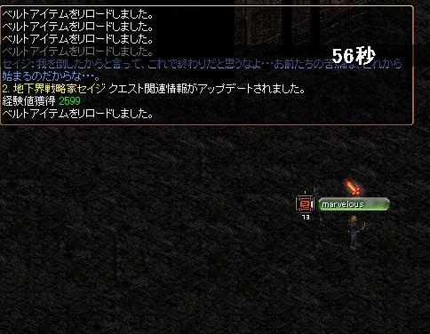 RedStone 08.02.24[03]