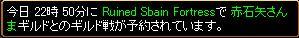 RedStone 08.02.24[04]