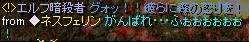 RedStone 08.02.24[10]