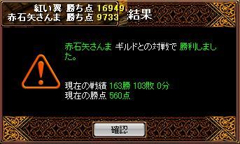 RedStone 08.02.24[12]