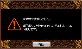 RedStone 08.03.01[04]