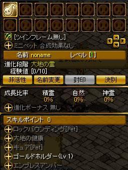 RedStone 08.03.02[01]