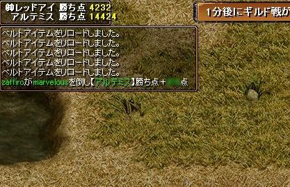 RedStone 08.03.02[07]