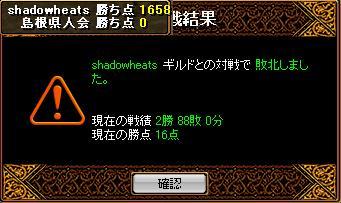 RedStone 08.03.04[03]