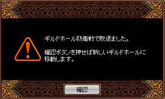 RedStone 08.03.08[01]