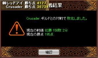 RedStone 08.03.10[00]