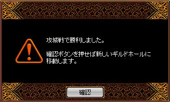 RedStone 08.03.15[02]
