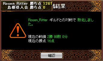 RedStone 08.03.17[02]