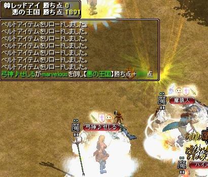 RedStone 08.03.17[04]