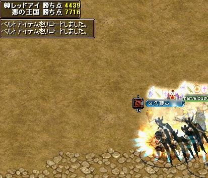RedStone 08.03.17[05]