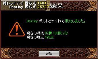 RedStone 08.03.21[05]