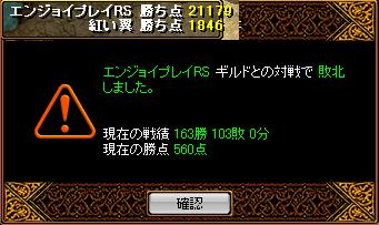 RedStone 08.03.22[01]