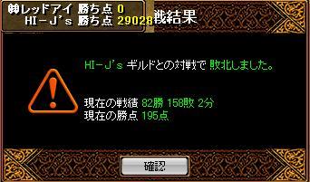 RedStone 08.03.23[10]