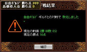 RedStone 08.03.27[01]