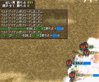 RedStone 08.04.04[01]
