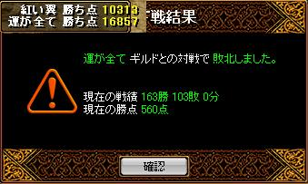 RedStone 08.04.05[00]
