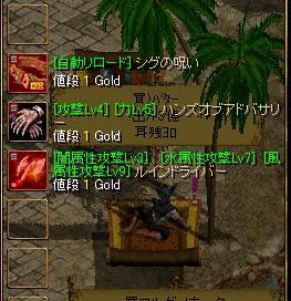 RedStone 08.04.08[00]