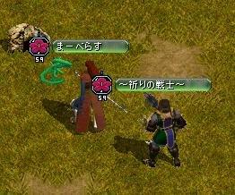 RedStone 08.04.08[02]