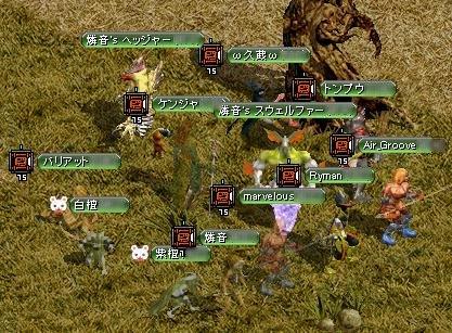 RedStone 08.04.09[00]