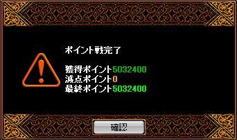 RedStone 08.04.09[04]