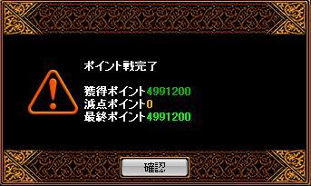 RedStone 08.04.10[00]