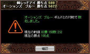RedStone 08.04.20[05]