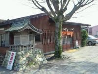 yakusi01.jpg