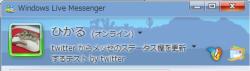 messenger-twitter5.png