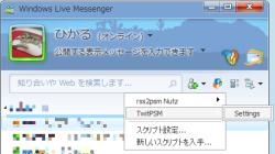 messenger-twitter6.png