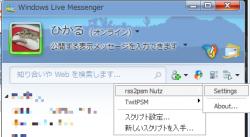 messenger-twitter8.png