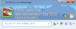 messenger-twitter.png