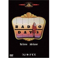 ラジオ デイーズ