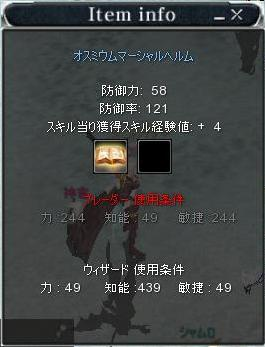 416.jpg