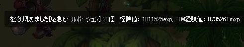 ぎゃくぎゃく~!
