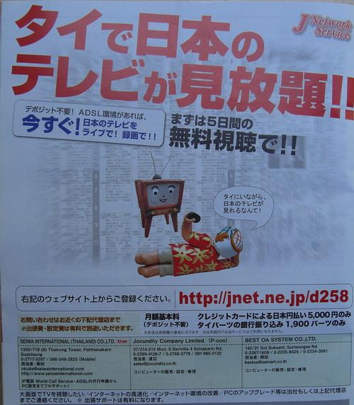 1-J-net.jpg