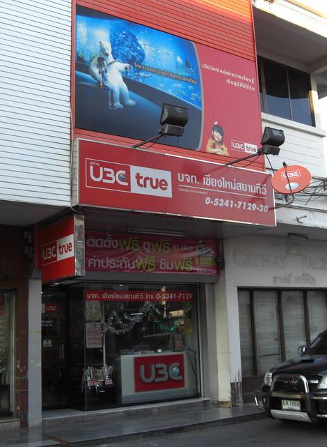 1-UBC