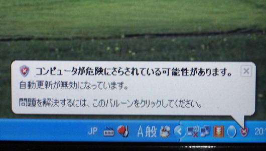 1-コンピュータ