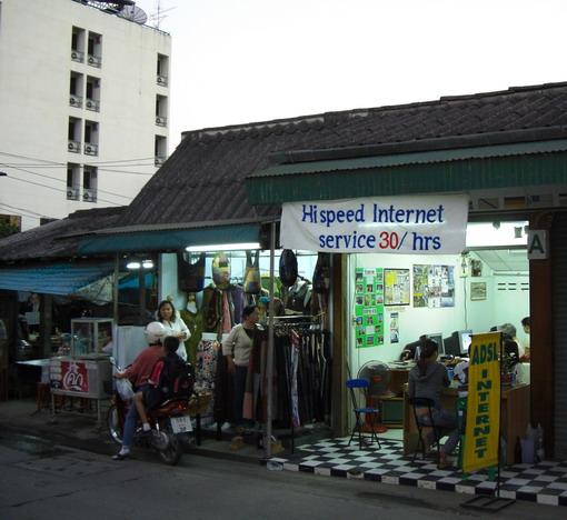 1-インターネット