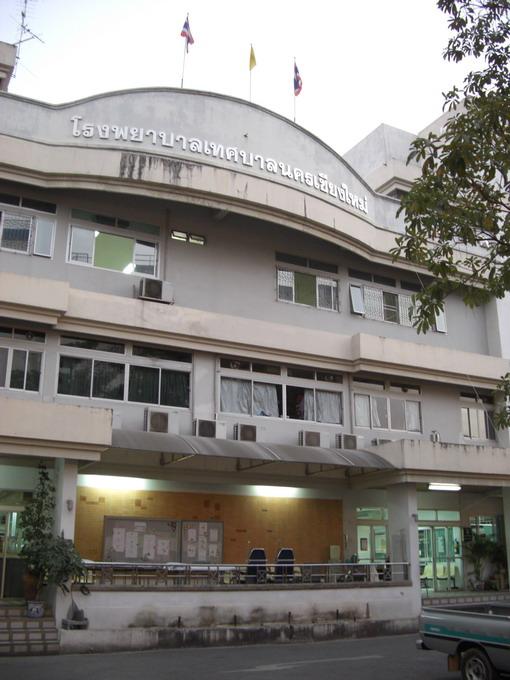 1-チェンマイ市立病院