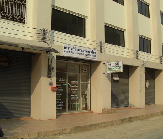 1-clinic