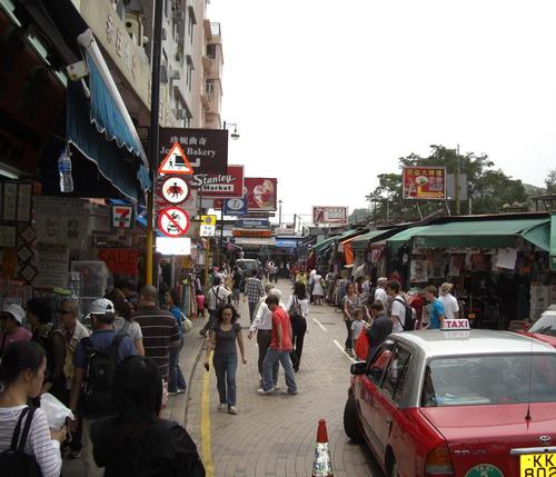Hong-Kong 10a