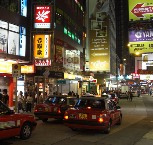 Hong-Kong Beaf Ball 2