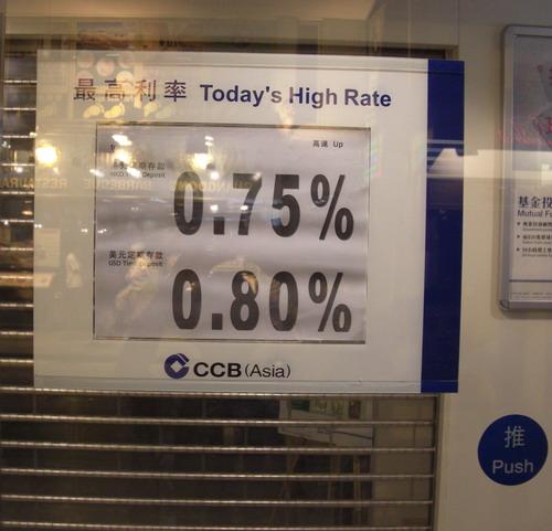 Hong-Kong Rate