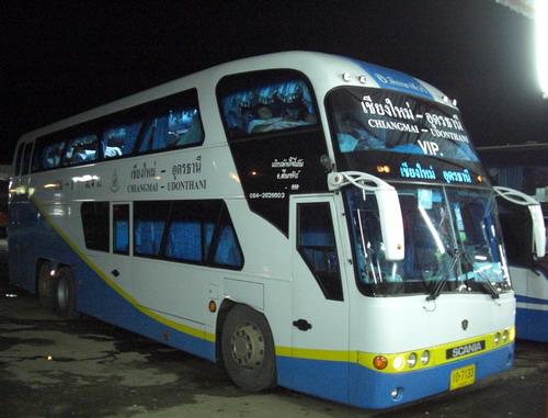 1-bus